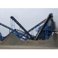 China Construction Vertical Shaft Impact Crusher Wet Sand Making Processing Plant wholesale