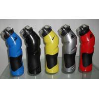 China Customized Water Bottles with Logo Printed wholesale