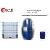 China Vulcanized Rubber Sealant 14814-09-6 3 - Mercaptopropyltriethoxysilane Silane Coupling Agent Crosile-1891 wholesale