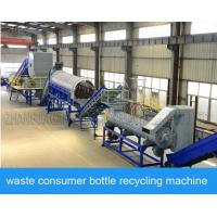 China Waste Consumer PET Bottle Recycling Machine With 300-3000kg / Hr Capacity wholesale