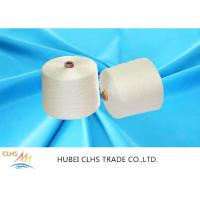 Quality TFO Polyester Yarn 42 / 2 62 / 3 Eco - Friendly , Low Hygroscopic Ring Spun Polyester for sale