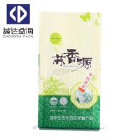 China Custom Size Pp Woven Sack Bags Easy Open Durable 10kg - 50kg High Performance wholesale