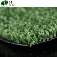 Buy cheap Synthetic Fake Grass Tiles High Density from wholesalers