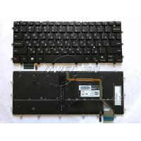China Keyboard RU Layout for Dell XPS 13 9343 13 9350 9360 15BR N7547 N7548 7547 7548 17-3000 with Backlit Laptop Keyboard on sale
