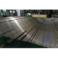 Buy cheap DIN2391 ST37.4, ST52.4 bright annealed and bright normalized seamless cold drawn steel tube from wholesalers