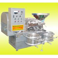 China Soybean Oil Extraction Machine Supplier