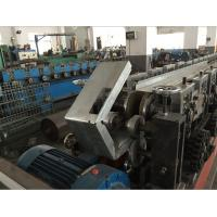 Buy cheap PLC control system utomatic zinc steel  fire damper blade flange roll forming machine from wholesalers