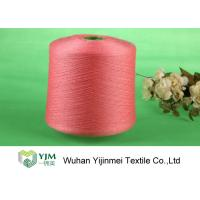 China Customized Colored Dyeing Polyester Core Spun Yarn Z Twisted Ring Spinning wholesale