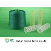 China Super Bright Knotless Polyester Dyed Yarn With Dyeing Tube For Sewing / Weaving wholesale