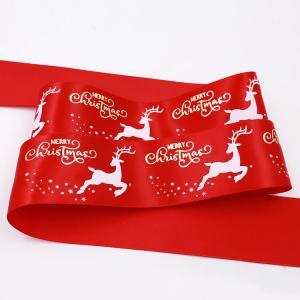 China Satin Decorative Fabric Ribbon Custom Printed Logo For Christmas Celebration wholesale