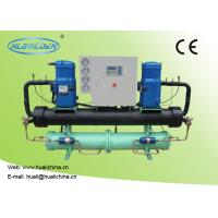 China R407C / R22 Commercial Water Cooled Water Chiller Open Scroll Type Compressor wholesale