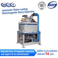 China Ore Benefication High Intensity Magnetic Separator Machine With Automatic Water Cooling wholesale