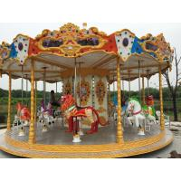 China Carousel Type Amusement Park Facilities Corrosion Resistance Reinforced Plastics With 16 Seats wholesale