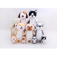 China EN71 Lovely Stuffed Animal Dog Toys 27cm / 60cm / 80cm Size With PP Cotton Material wholesale