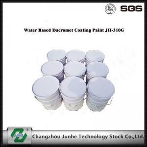 China Silver Mechanical Zinc Plating , Geomet Anti Corrosion Coating For Brake Disc wholesale