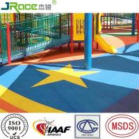 China Anti Slip Epdm Rubber Flooring Granules For Children Kids Amusement Park wholesale