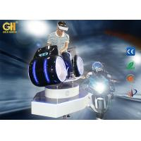 China Dynamic 9D VR Racing Car Game Machine / Virtual Reality Motorcycle wholesale