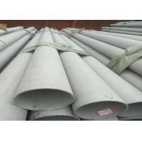 China ASTM AISI Stainless Steel Seamless Pipe 310S 309S 316Ti 321H 317 317L 347 wholesale