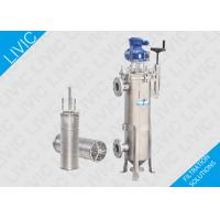 China Rotary Industrial Water Filter , Self Cleaning Filter For Mother Liquor Filtration wholesale