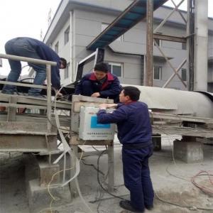 China Conveyor Belt Metal Detector Manufacturer on sale