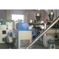 China PP PE Bottles Pelletizing Machine Plastic Waste Recycling Machine wholesale