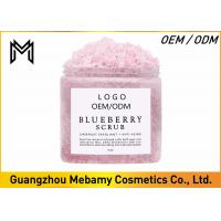 China Blueberry Skin Care Body Scrub , Detoxifying Lightening Body Scrub Fit All Skin wholesale