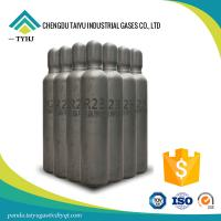 China Sell High Quality Refrigerant Gases wholesale