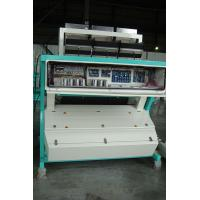 China sesame seed sorter and pumpkin seed sorter/cotton seed color separator Supplier