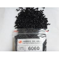 China High Pigment 50% Carbon Black Master Batch For LDPE HDPE LLDPE PVC on sale