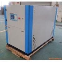 China Portable Water Cooled Chiller Unit With Low Water Temperature Alarm , CE & ISO wholesale