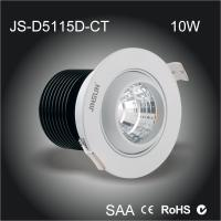 China 10W led cob downlight eyeball surface mounted CLL030 citizen chip wholesale
