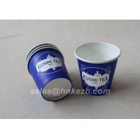 China Blue & White Printed 8oz Paper Cups Single Wall For Coffee / orange wholesale
