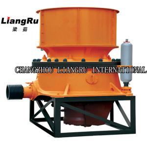 Buy cheap Nonferrous / Limestone Crusher Machine , 160 Kw Hydraulic Cone Crusher Capacity from wholesalers