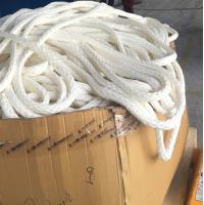 Polypropylene PP Fiber rope