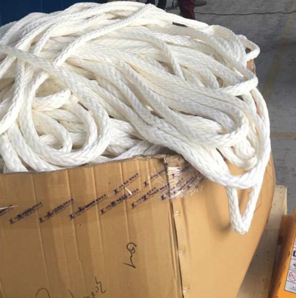 Quality Polypropylene PP Fiber rope for sale
