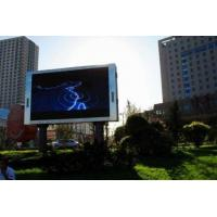 Buy cheap P10 Stage Background Led Display / SMD 3528 Advertising Led Display Outside , from wholesalers
