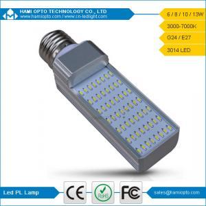 China 6W G24 PL Lamp wholesale