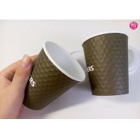 China 8oz Diamond Shaped Ripple Wall Paper Cup Food Grade Printed wholesale
