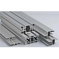 China Silver High Durability Aluminum Alloy Profile For Kitchen Slide Door Handle wholesale