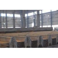 China Cold Formed Sheet Pile wholesale