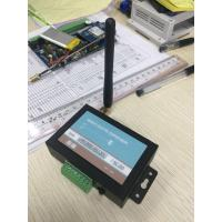 Buy cheap Two Digital Input GSM Gate Opener SMS Phone Call No Distance Limit Flexible from wholesalers