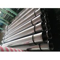China Induction Hardened Hollow Round Bar With High Tensile Strength For Machinery Industry Size 6mm - 250mm wholesale