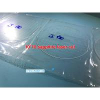 China 10x10/7x7mm Scientific Lab Equipment Sapphire Glass Laser Cutting Camera Protective Lens wholesale