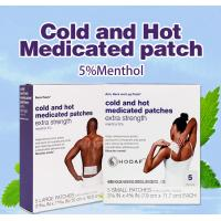 China Cold & Hot Medicated Patch Backache Cramps Arthritis Muscle Strain on sale