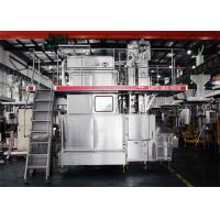 Buy cheap 6000B / HAseptic Brick Carton Beverage Packaging Machine Turn Key Project 100-250ml from wholesalers