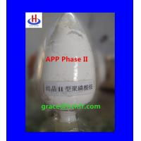 China Intumescent fire retardant additive(APP Phase II) wholesale