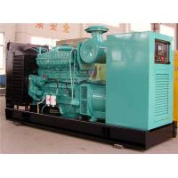 China Brushless Synchronous industrial Cummins Diesel Generator 420kW wholesale