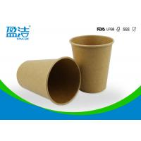 China Brown Kraft 9oz Disposable Paper Cups With Spiral Design Indented Bottom on sale