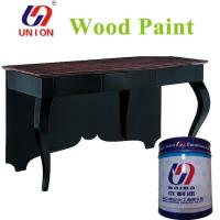 Pu Color Primer Furnature Wood Spray Paint Of Ec91139570