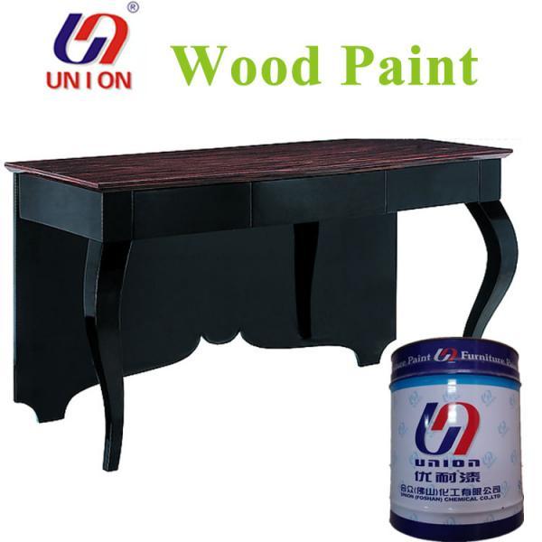 details of pu color primer furnature wood spray paint. Black Bedroom Furniture Sets. Home Design Ideas